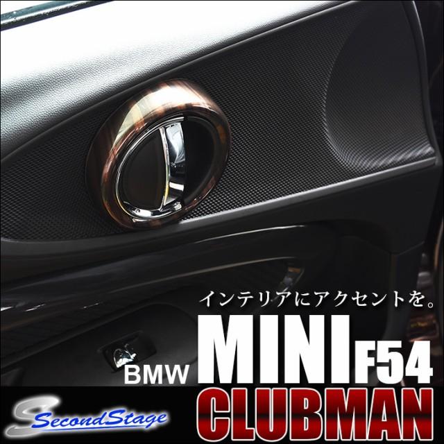 BMW MINI F54 ミニ クラブマン ドアベゼルパネル ...