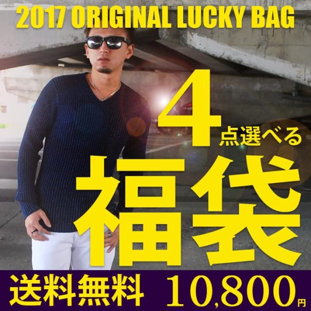 【福袋チケット】送料無料で4点選べる福袋チケッ...