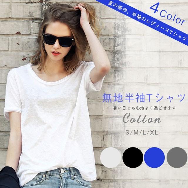 Tシャツ 半袖 レディーストップス Tシャツ 白...