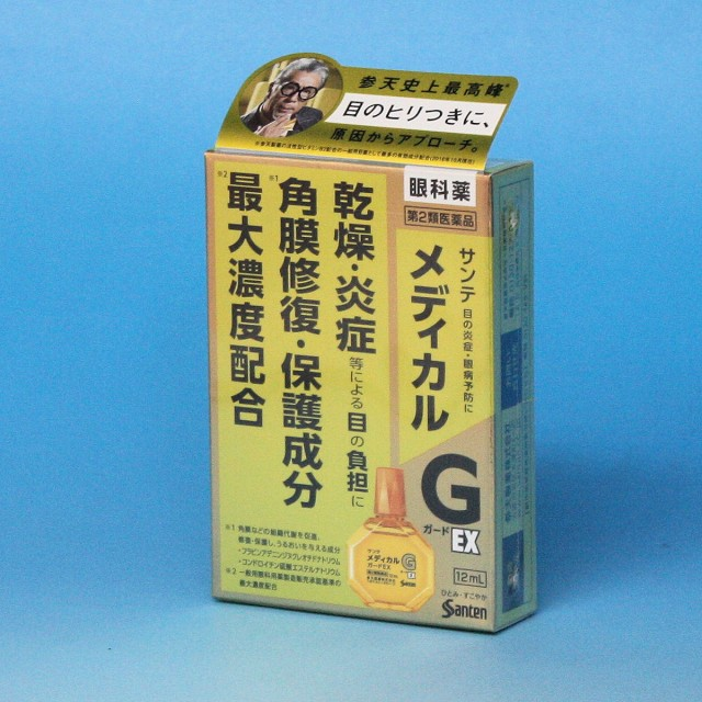【第2類医薬品】 サンテメディカル  ガードEX 12...