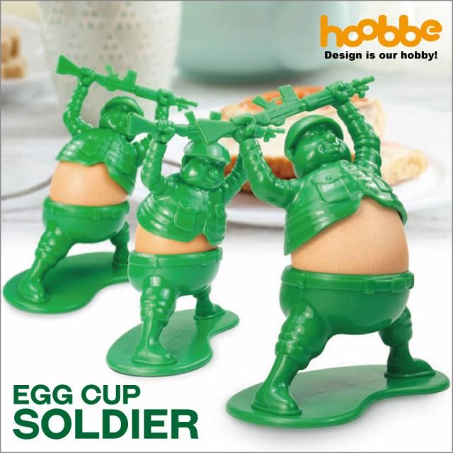 30104 エッグカップソルジャー/卵入れ容器軍隊ARM...