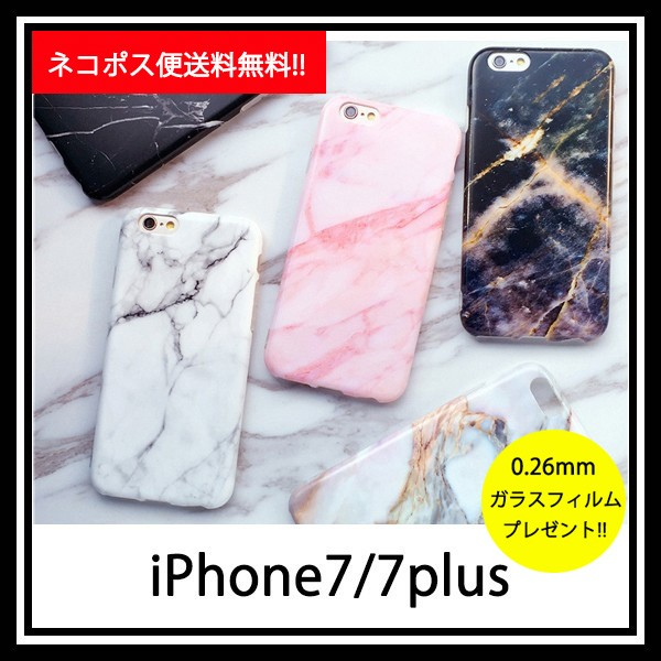 iphoneX アイフォンケース アイフォンカバー  ス...
