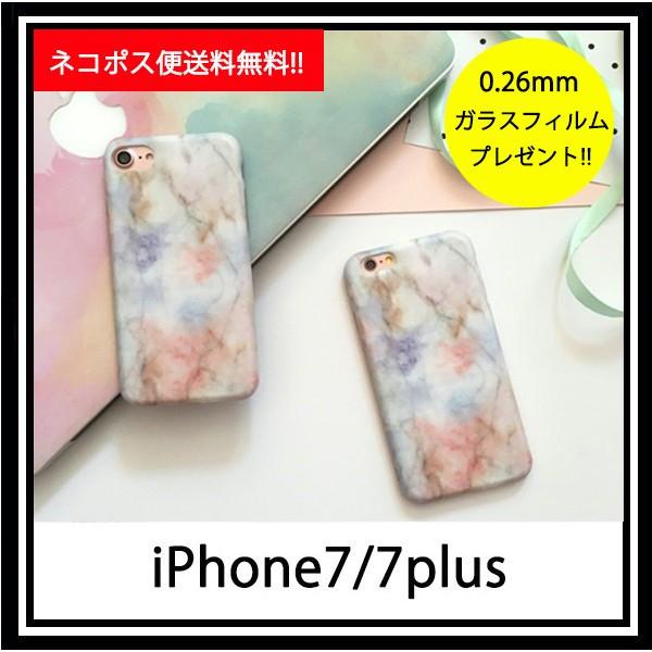 iphone8 アイフォンケース iPhoneカバーiPhoneX i...