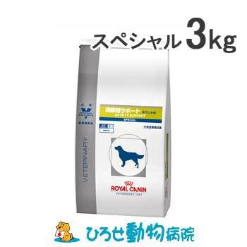 ロイヤルカナン 犬用 満腹感サポート スペシャ...