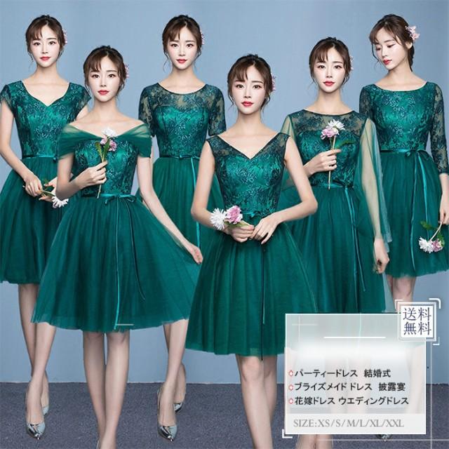 膝丈ドレス/花嫁の結婚式/ブライズメイド服/二次...