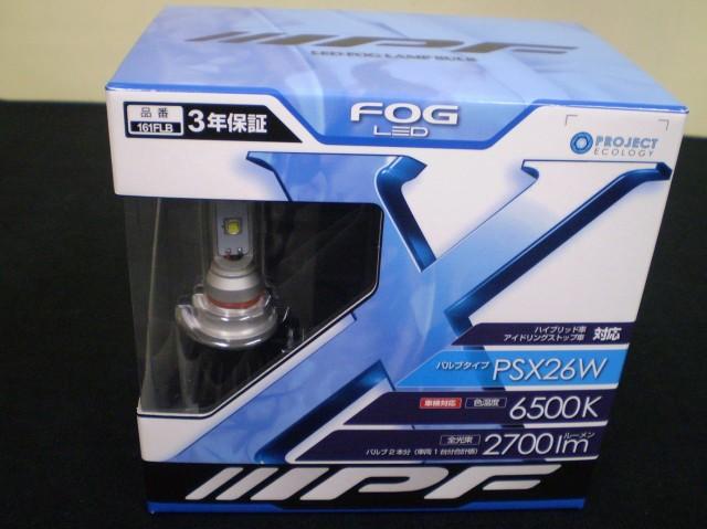 IPF  LED フォグ ライト 6500K PSX26W 161FLB ...