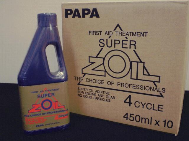 SUPER ZOIL スーパー ゾイル 4サイクル 450ml