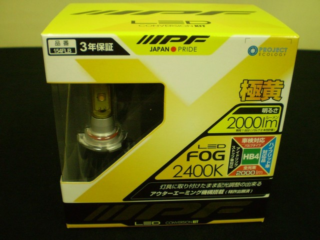 IPF  LED フォグ ライト 2400K HB4  154FLB 20...