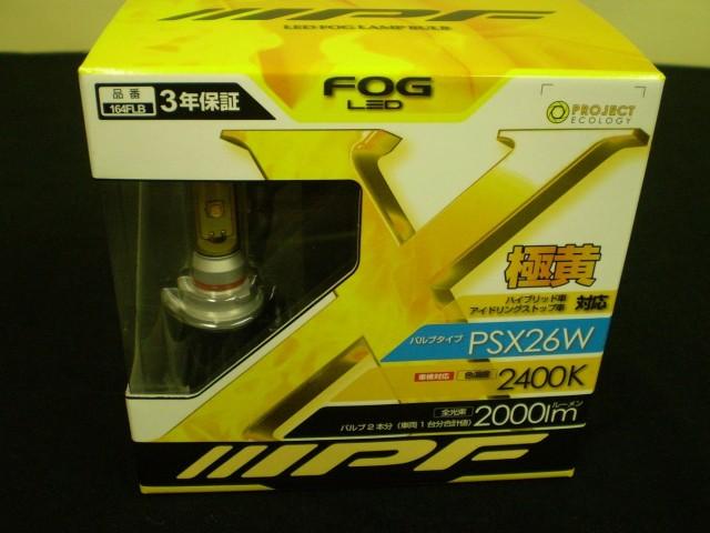 IPF  LED フォグ ライト 2400K PSX26W   164FL...