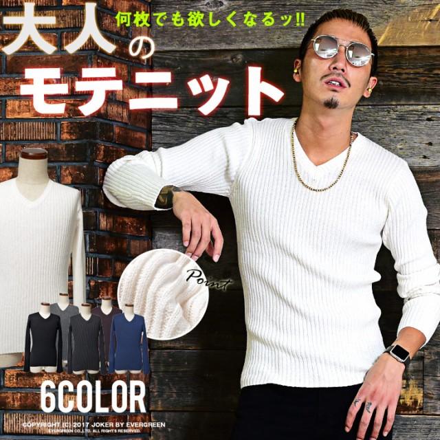 ニット メンズ 長袖ニット ニットソー セーター ...