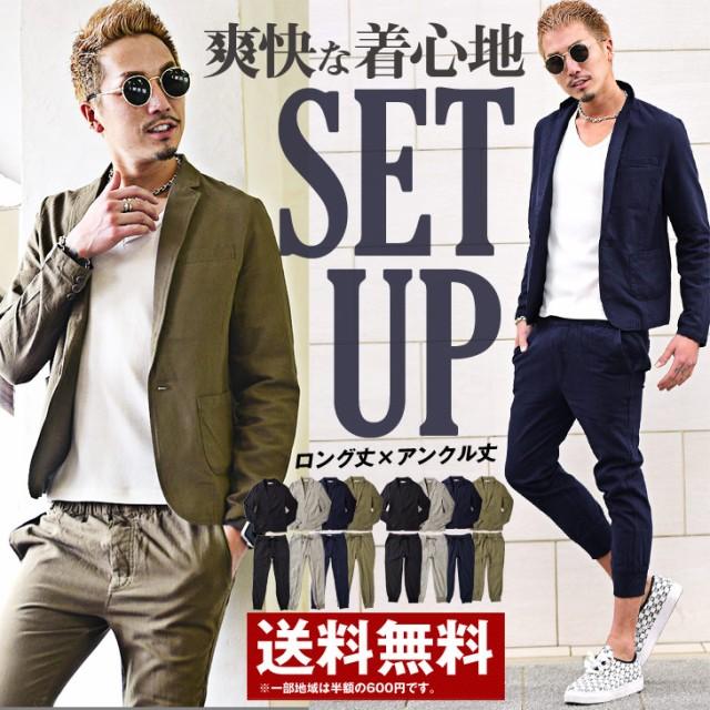 ◆送料無料◆セットアップ メンズ スーツ 春 夏 ...