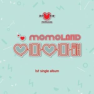 韓国音楽 MOMOLAND(モモランド) - ものすごい (1S...