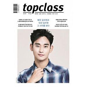 韓国芸能雑誌 TOP Class(トップクラス)2017年 8...