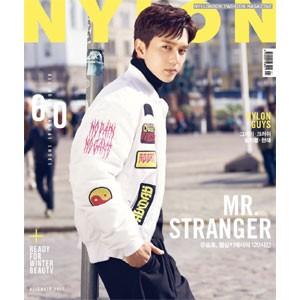 韓国女性雑誌 NYLON(ナイロン) 2017年 11月号 (...