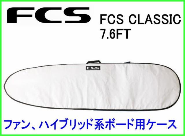 FCS CLASSIC 7.6FT ファン、ハイブリッド系ボード...