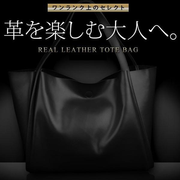 410bdf12c01e 【送料無料】トートバッグ メンズ レディース バッグ ノートパソコン A4 大容量 カジュアル 本革 レザー 革 皮 紳士 おしゃれ 鞄 かばん  の通販はWowma!