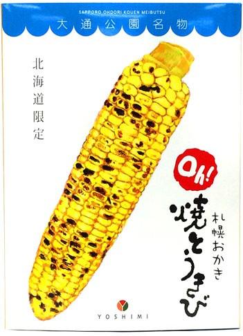 「札幌おかきOh!焼きとうきび」18g×10袋...