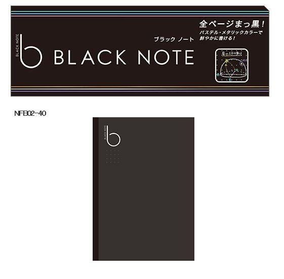 ブラックノート★7mmドット罫線/ノートタイプ★B5...