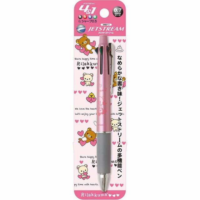 リラックマ/ジェットストリーム(4色ボールペン0....