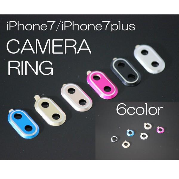 【メール便送料無料】iPhone7 iPhone7PLUS カメラ...
