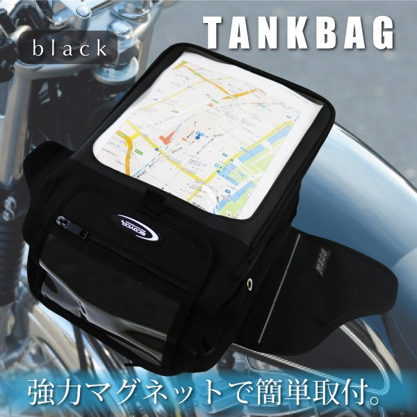 送料無料 タンクバッグ バイク 大容量 ツーリング...