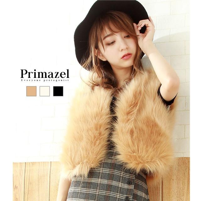 【Primazel/プリマゼル】全3色 フェイクファーベ...
