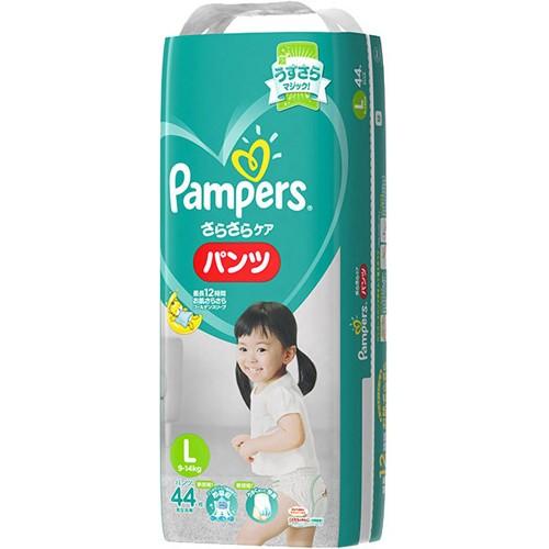 パンパース さらさらケア パンツ Lサイズ 44枚(...