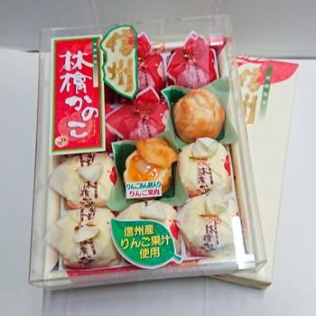 信州林檎かのこ12個入り|信州長野県のお土産(お...