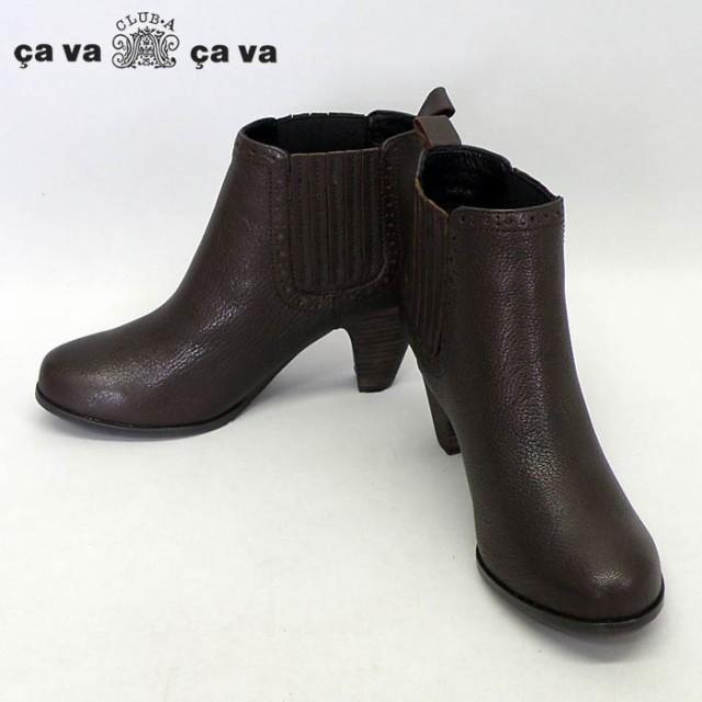 サヴァサヴァ【cavacava】牛革サイドゴアショー...