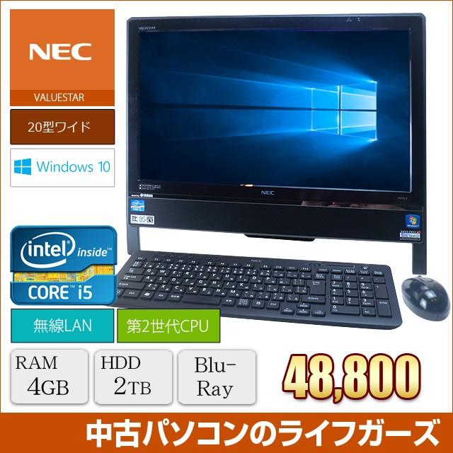 中古PC 液晶一体型PC NEC VN770/ES Windows10 Cor...
