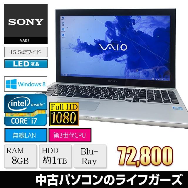 中古パソコン ノート Windows8 SONY VAIO Core i7...