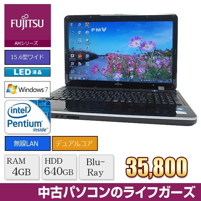 中古パソコン ノート Windows7 FUJITSU AH42/E Pe...