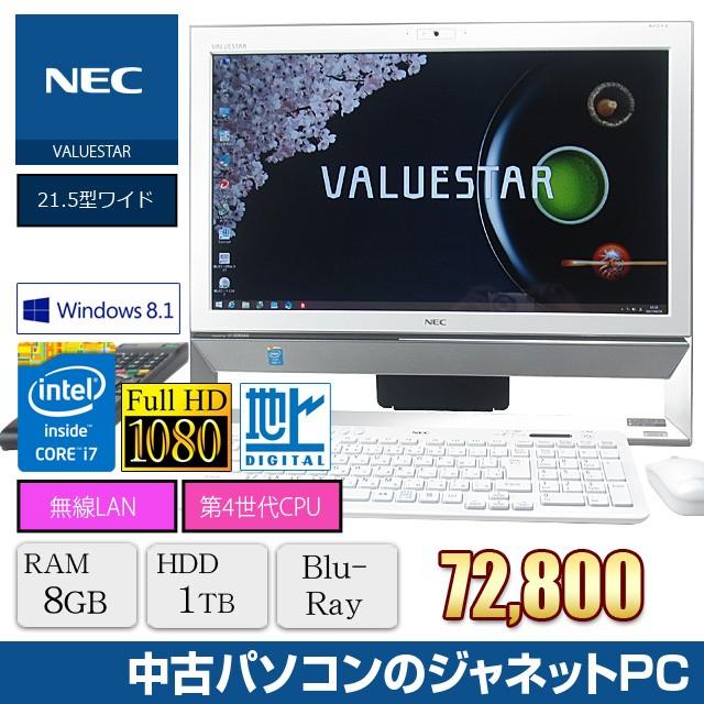 中古PC 液晶一体型PC NWEC Windows8.1 Core i7-45...