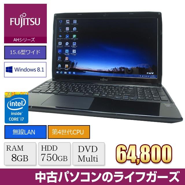 中古パソコン ノート Windows8.1 FUJITSU AH52/M ...