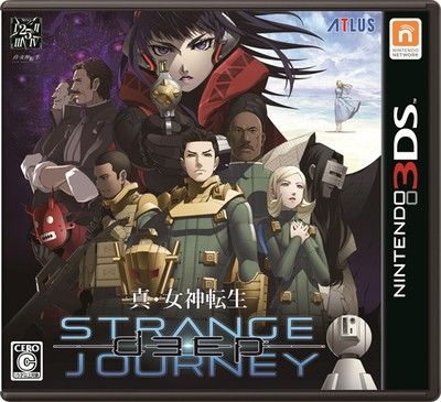 *新品*【3DS】真・女神転生 DEEP STRANGE JOURNEY...