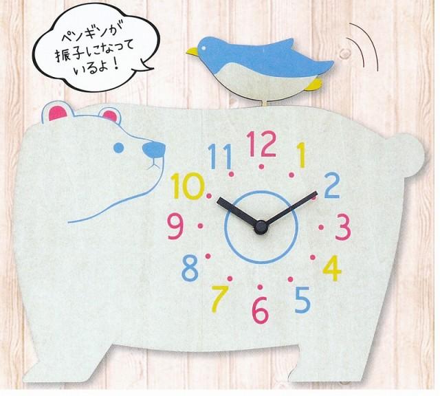 『アニマル振子時計』 掛け時計タイプ しろくま...