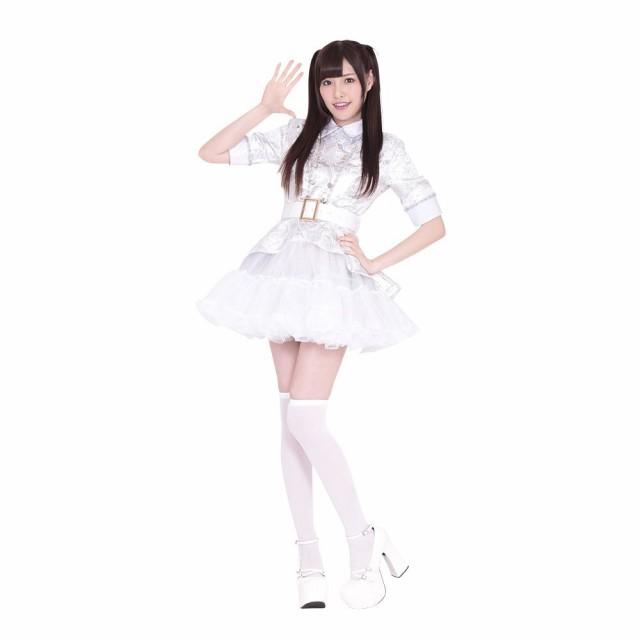 『アイドル道(ロード)』 コスプレ衣装 パーティ...