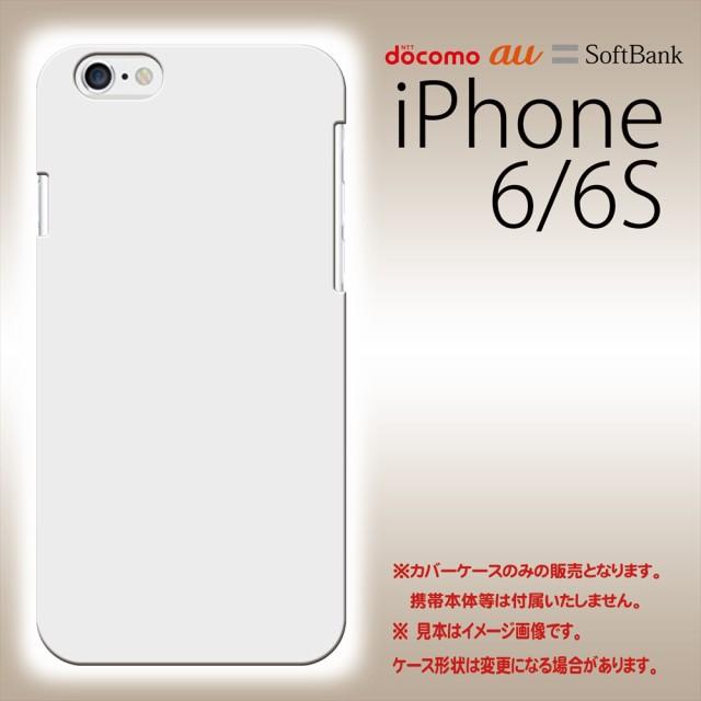 docomo SoftBank au iPhone 6 / 6S 4.7 イン...