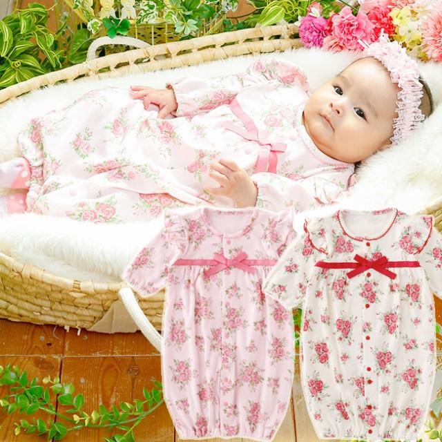 *スウィートガール*ローズお花柄新生児ツーウェイ...