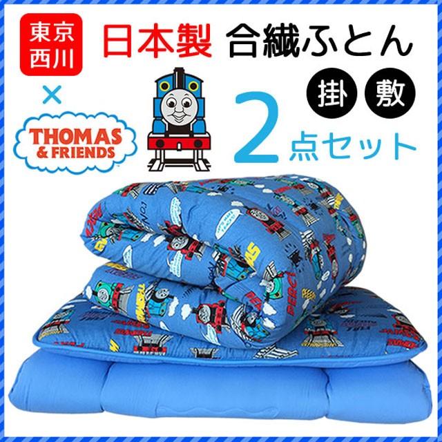 【送料無料】東京西川 機関車トーマス ジュニア布...