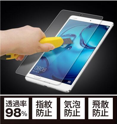 HUAWEI MediaPad M3 8.4型 dtab Compact d-01J用...