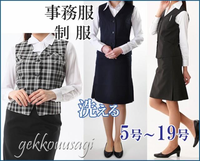 【洗えるベストスーツ】選べるスカート丈 5号〜19...