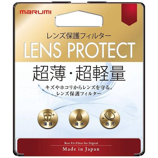 マルミ光機 40.5mm レンズ保護フィルター LENS PR...