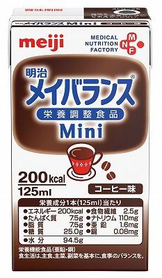 明治 メイバランスmini コーヒー味 125...
