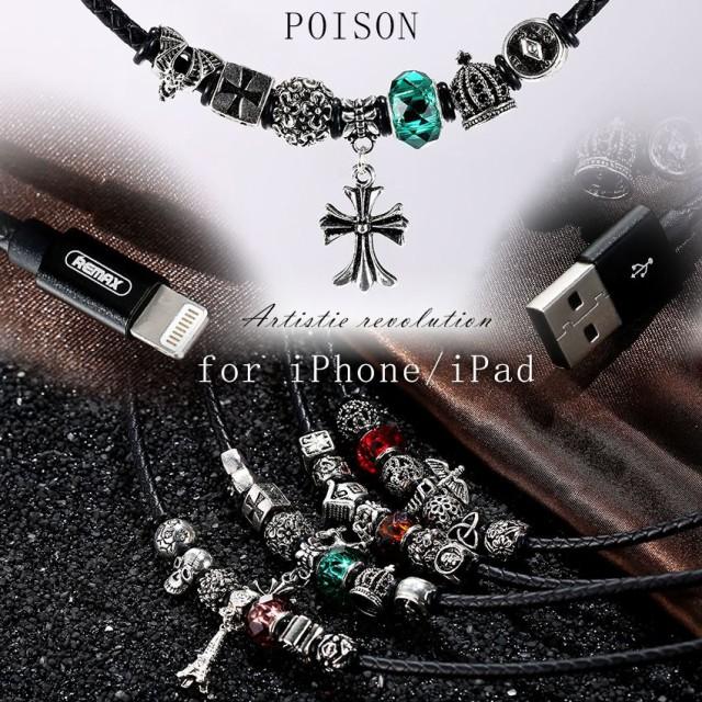 充電 ケーブル iPhone7  iPhone アイフォン ライ...