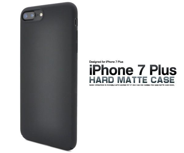 【iPhone8Plus/iPhone7Plus(プラス)】ブラック/黒...