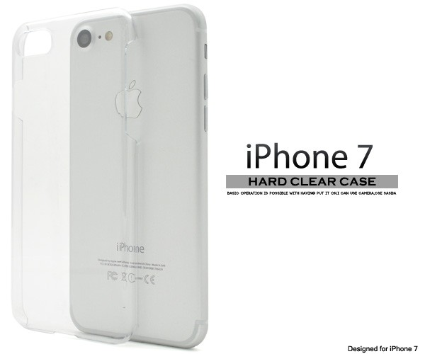 iPhone7 ハードクリアケース(透明ケース)アイフ...