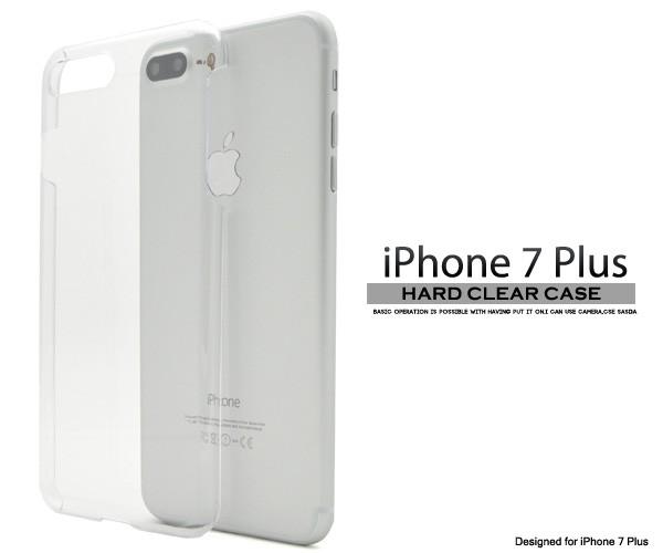 【iPhone7Plus(プラス)】ハードクリアケース(透...