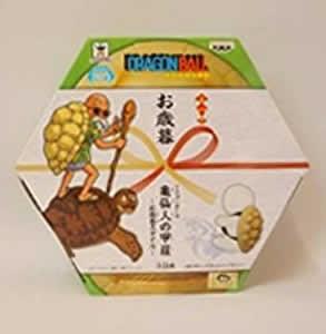 ▲ 【未開封】 ドラゴンボール 亀仙人の甲羅 お...