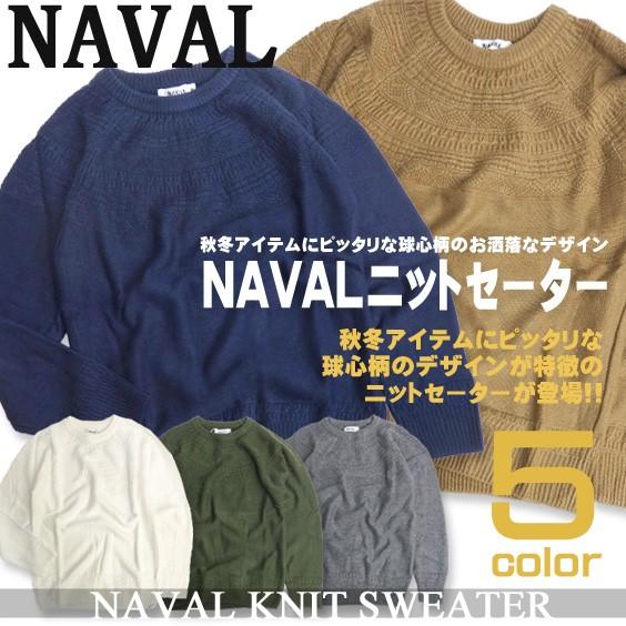 メンズ ニット セーター 球心柄 NAVAL ナバル ニ...